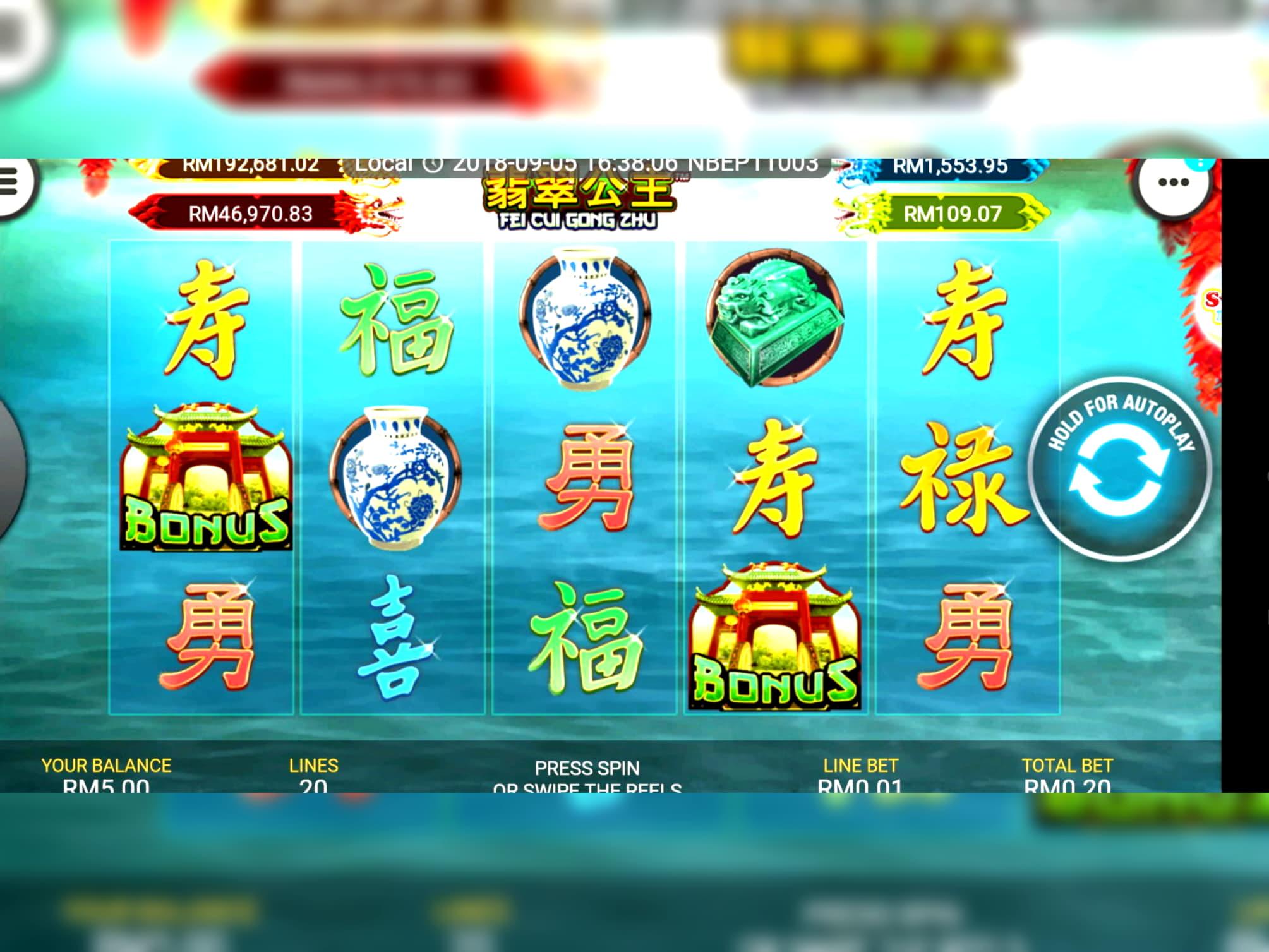 945% First deposit bonus at Cadoola Casino