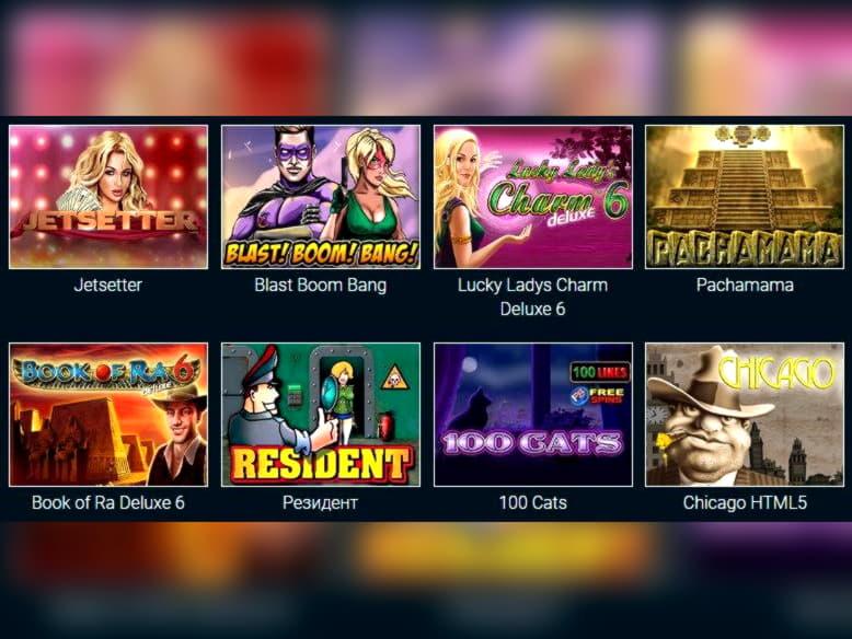 745% Deposit match bonus at Unique Casino